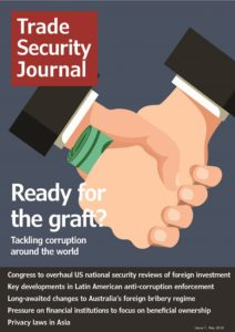 TRADE SECURITY JOURNAL ISSUE 7