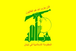 US and Gulf States take aim at Iran's Basij and Hezbollah