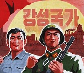 Switzerland: Tightening of sanctions against North Korea