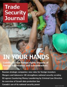 TRADE SECURITY JOURNAL ISSUE 8