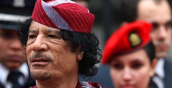 Société Générale braced for home country bribery probe