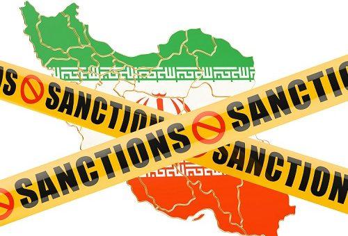 US bank receives a Finding of Violation regarding Iran sanctions violations