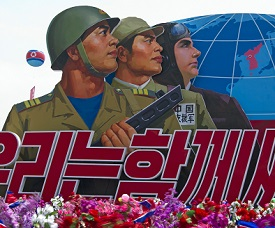 International Institute For Strategic Affairs: How can America Trump Pyongyang?